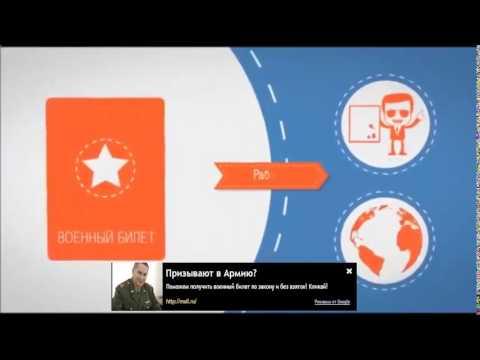 """Watch Samp - Часть 19 """"Призыв В Армию"""" - Организация Призыва В Армию"""