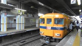 喫煙室付きビスタカー京都行き特急丹波橋駅を発車