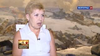 Сталинградская энциклопедия. 8-я итальянская армия