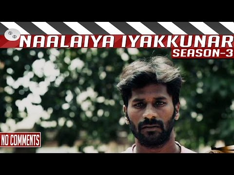 No-Comments-Tamil-Short-Film-by-Nithilan-Naalaiya-Iyakkunar-3