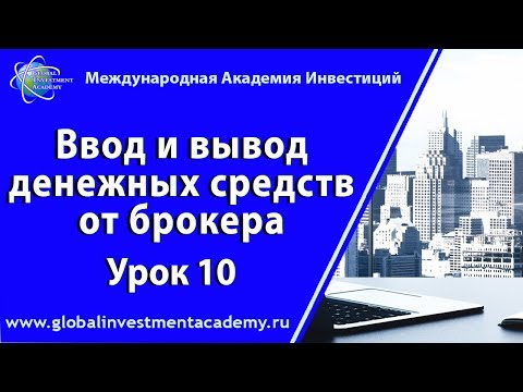 Forex insider советник