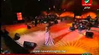 تحميل اغاني نوال الزغبي - روحي يا روحي / قرطاج 2007 MP3