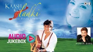 Superhit Love Songs Non Stop | Kash Koi Ladki Mujhe Pyaar Karti Audio Jukebox
