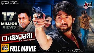 Rajadhani  ರಾಜಧಾನಿ Kannada Full Film HD  Masterpiece Yash  Sheena  Prakashraj