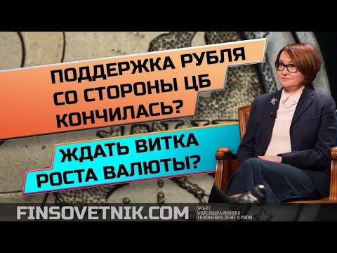 Обменник биткоин на рубли