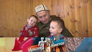 Дети Фурката. Мужское / Женское. Выпуск от 21.01.2020