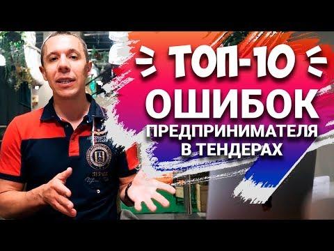 С- трейдинг г красноярск
