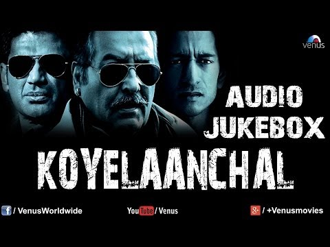 Koyelaanchal Full Songs Audio Jukebox | Suniel Shetty, Vinod Khanna |