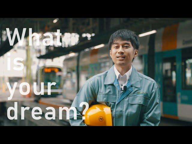 【広島電鉄採用動画】What is your dream ?(技術編)