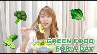 I ONLY EAT GREEN FOOD FOR A DAY CHALLENGE