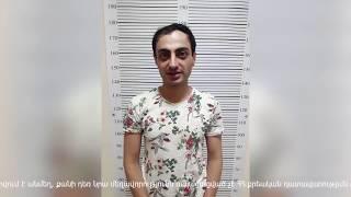 Нападение ЛГБТ на полицию в Ереване