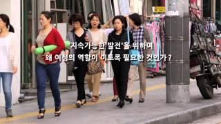 전국성평등의제네트워크 홍보 영상