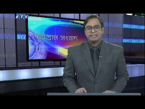 06 PM News || সন্ধ্যা ০৬ টার সংবাদ || 02 April 2020 || ETV News