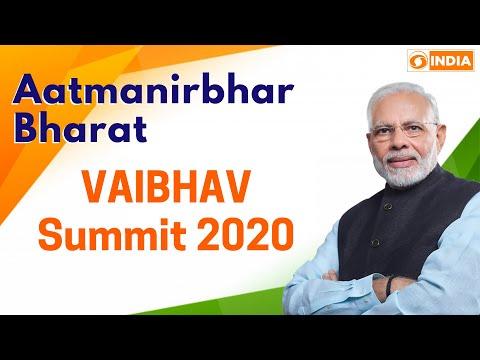 Aatmanirbhar Bharat on VAIBHAV Summit 2020 | 4 October 2020