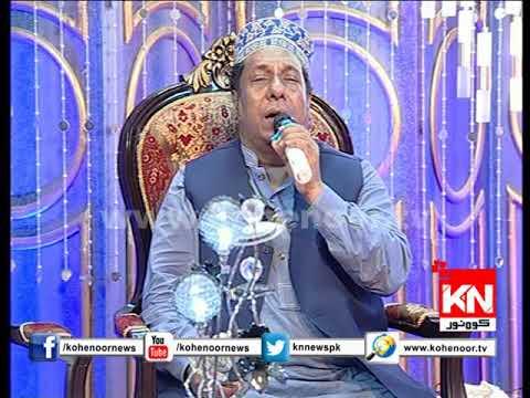 Dil Se Ik Hook Uthi Su-E-Madina Dekha (Al Haj Muhammad Rafiq Zia Qadri)