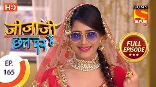 Jijaji Chhat Per Hai - Ep 165 - Full Episode - 27th August, 2018