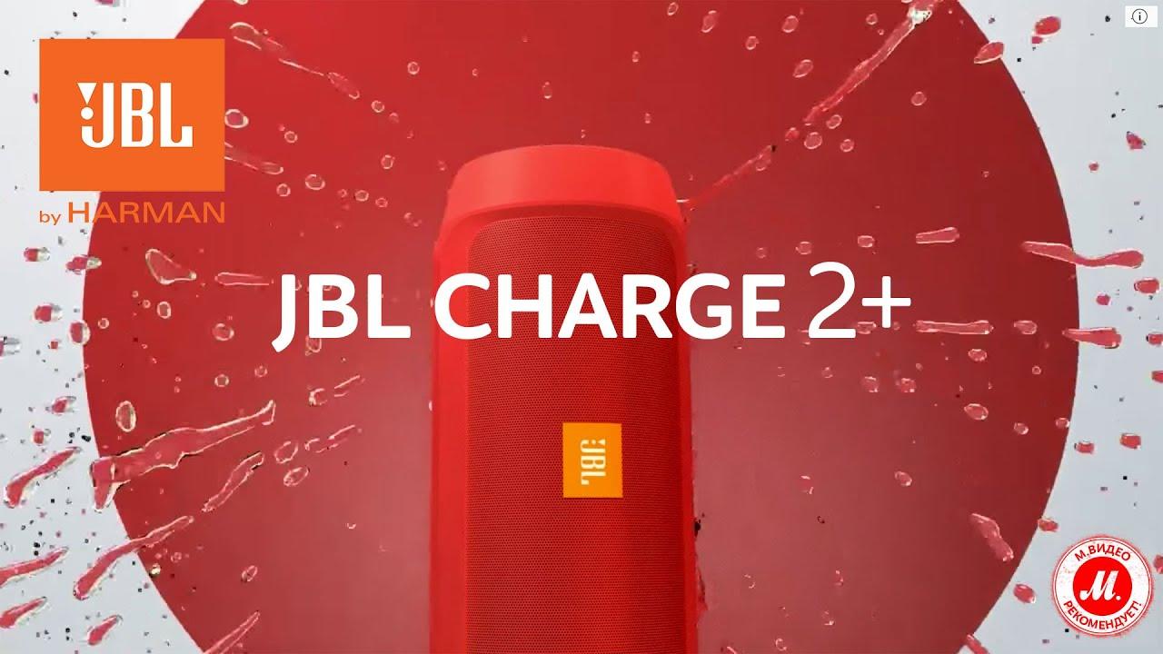 Видео JBL Charge 2