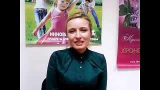 Наталья Пятерикова как наставник в бизнесе. Отзыв партнера