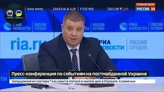 СРОЧНОЕ заявление экс-сотрудника СБУ работавшего на разведку России