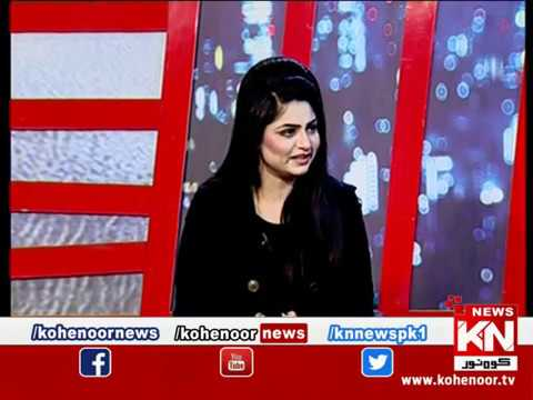 Kohenoor@9 10 January 2020 | Kohenoor News Pakistan