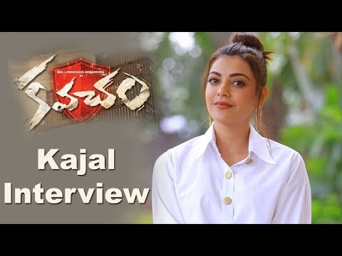 Kajal Aggarwal Interview About Kavacham Movie
