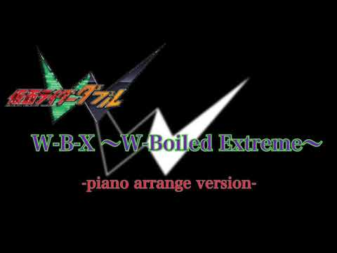 Download 仮面ライダーw W B X W Boiled Extreme Video 3GP Mp4 FLV HD