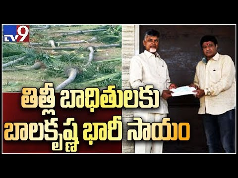 Balakrishna donates Rs 25 lakh for victims of Cyclone Titli