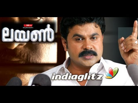 Lion. Malayalam full movie 2015 new releases. Malayalam full movie 2015