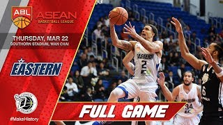 Hong Kong Eastern vs Formosa Dreamers | FULL GAME | 2017-2018 ASEAN Basketball League