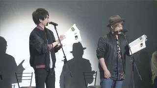 [ENG SUB]Honeyworks Event-Zutto Mae Kara Suki Deshita Special Recitation Drama