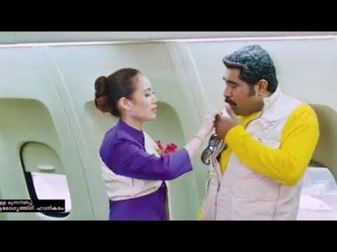 ഞാൻ ഒരു പെഗ്ഗ് അടിച്ചാമതി അപ്പൊ ഫിറ്റായി പോകും |Suraj Venjaramoodu Comedy scene