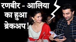 Alia Bhatt & Ranbir Kapoor Talking About Their Break-up | Alia Confirms Her Breakup with Ranbir k.?