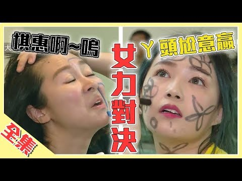 綜藝玩很大台南 2019 台南