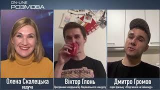 """Kharkiv MeetDocs: обсуждаем фильмы «Вторгнення на Байконур» и «Поїзд """"Київ-Війна""""»"""