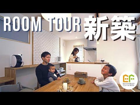 【ルームツアー】お洒落なタイルとドライフラワーの木のおうち/新築/三島市