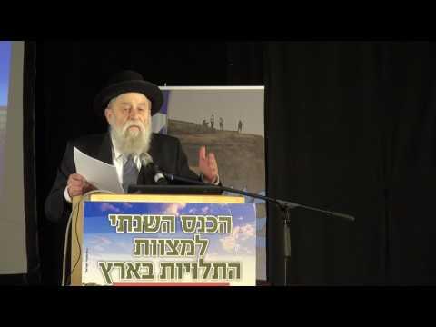 """האם מקימים מצוות מתנות עניים על ידי """"לקט ישראל"""" - הרב אריה שטרן רבה של ירושלים"""