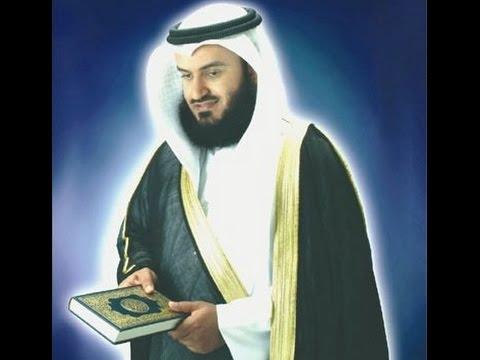 #рукъя от колдовства джиннов порчи и сглаза #мишари аль афаси