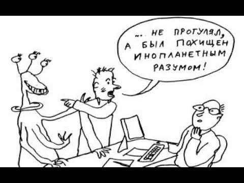 Статья 81 , п 6, пп а ТК РФ Прогул!