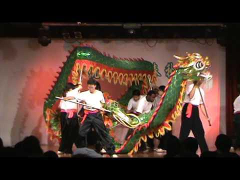 傳統武術詠春秋 2010 – Dragon Dance