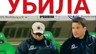 Русская озвучка ржач 2018