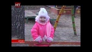 С 1 января в Великом Новгороде изменилась стоимость пребывания ребенка в детском саду