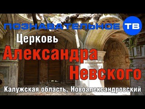 Пантелеймоновская церковь в санкт-петербурге фото
