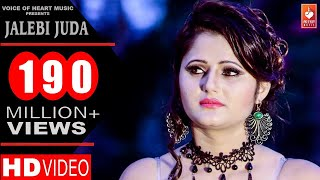✓ Jalebi Juda | Latest Haryanvi DJ Song 2017 | Rakesh Tanwar | Anjali Raghav | Monika Sharma