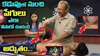 లైవ్ లో కడుపోలోంచి పేగులు ఏలా తీశారో చూడండి   JVV Ramesh Live Magic Video Latest   Telugu World