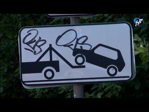 Новгородцы жалуются на отсутствие парковки у областной больницы