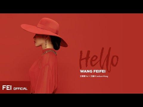 Fei, Jackson - Hello