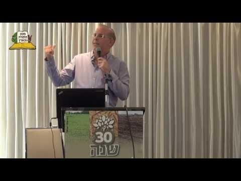 היתר המכירה היבטים קניינים על פי המשפט הישראלי