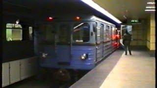 1990.12.16. M3 Újpest-központ - Forgách utca az átadás  másnapján