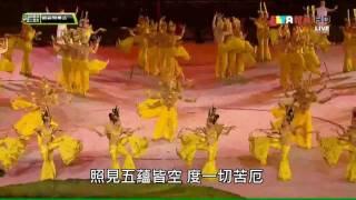 千手觀音(背景音樂:心經+字幕)