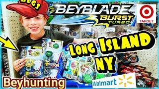 Beyblade Burst Toy Hunt at Target & Walmart for SwitchStrike